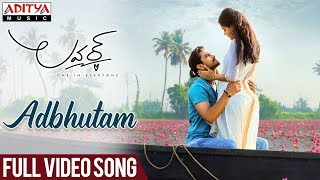Adbhutam Full Video Song || Lover