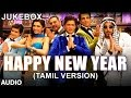 """Happy New Year"" Full Songs (Tamil Version) | Jukebox | Shah Rukh Khan, Deepika Padukone"