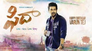 Fidaa First Look Motion Poster - Happy Birthday Varun Tej