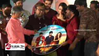 Pokkiri Raja Movie Single Track Launch Kollywood News 10-02-2016 online Pokkiri Raja Movie Single Track Launch Red Pix TV Kollywood News