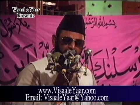 URDU NAAT( Lejio Muhmmad Naam)SYED MANZOOR UL KAUNEN.BY  Naat E Habib