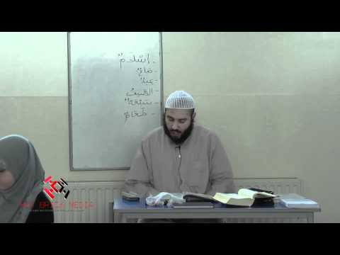 Al-Arabiyyah Bayna Yadayk by Ustadh Abdul-Karim Lesson 63