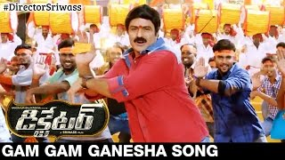 Gam Gam Ganesha Song - Dictator