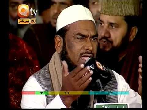 URDU NAAT(Marhaba Kia Roza)QARI AFZAAL ANJUM IN LAHORE.BY  Naat E Habib
