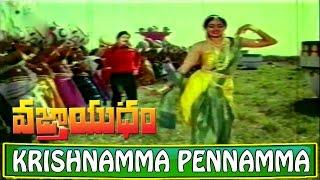 Krishnamma Pennamma Video Song - Vajrayudham