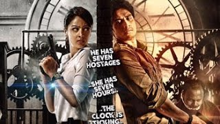 7 Hours To Go (2016) Official Movie Trailer Released