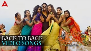 Soggade Chinni Nayana Video Songs