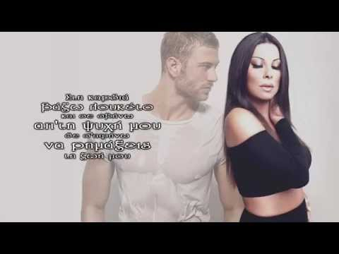 Angela Dimitriou - Louketo [Lyrics]