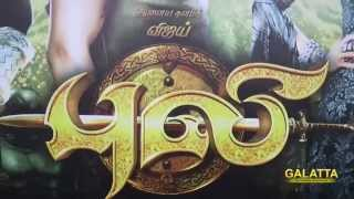 Watch Puli is a Wholesome Family Entertainer - Natarajan Red Pix tv Kollywood News 29/Jul/2015 online