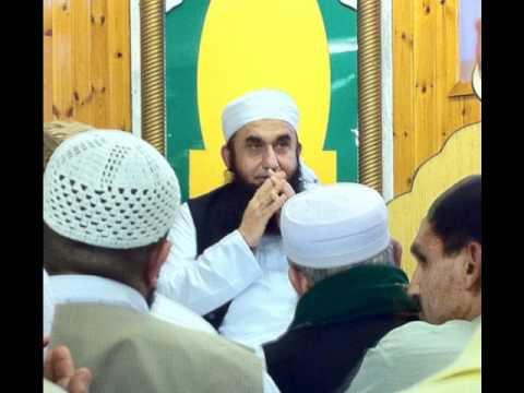 Maulana Tariq Jameel Bayan Manchester Ejtima 2011 Masjid Hidaya FULL