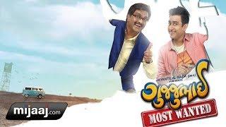 GujjuBhai - Most Wanted Trailer | Press Conference In Ahmedabad | Mijaaj