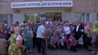 Кличко спел под гитару военную песню для ветеранов