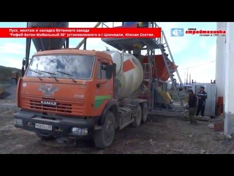 Бетонный завод Рифей-Бетон-Мобильный-30
