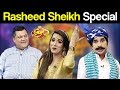 Rasheed Sheikh Special | Syasi Theater | 17 October 2018