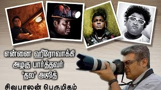 Watch My name is SivaBalan Says Appukutty-After Ajith's Advice Red Pix tv Kollywood News 01/Jul/2015 online