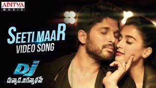 Seeti Maar Full Video Song  DJ Video Songs  Allu Arjun  Pooja Hegde  DSP