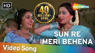 Sun Ri Meri Behna  Padmini Kolhapure  Jaya Prada  Swarag Se Sunder  Best Hindi Fun Songs