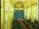 Inauguration Ceremony of Mr. Vladimir Putin - 1st Mandate