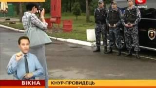 Поросенок Фунтик из Житомира будет предсказывать результаты матчей Евро-2012