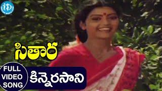 Kinnerasani Vachhindamma Video - Sitaara
