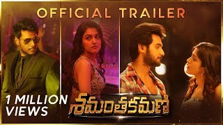 Shamantakamani Theatrical Trailer