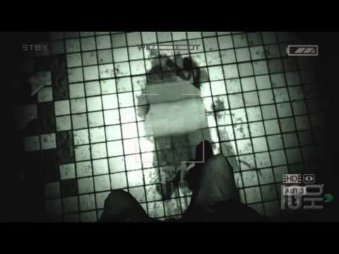 Outlast Official Trailer (Full Version) ps4شاهد لعبة الرعب على