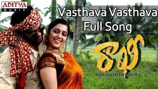 Vasthava Vasthava Full Song || Rakhi