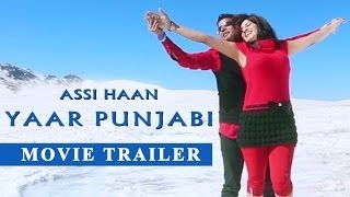 YDYP - Assi Haan Yaar Punjabi | Theatical Trailer | Latest Punjabi Movie 2013