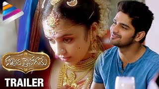 Kalyana Vaibhogame Theatrical Trailer