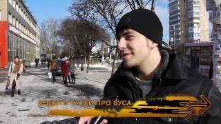 ХОДЯТ СЛУХИ-3 (про усы)))