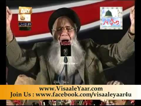 Urdu Naat( Ye To Karam Hai)Abdur Rauf Rufi 2nd Feb 2013 At Islamabad.By  Naat E Habib