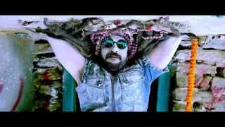 Uppi 2 - Official Teaser 2