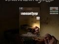 Tamil Film | Palaivana Roja | Full Length Tamil Cinema [HD]