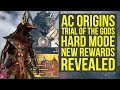 Assassin's Creed Origins Trial of the Gods NEW REWARDS Revealed (AC Origins Trial of the Gods)
