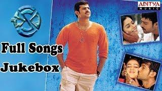 Chakram - Jukebox