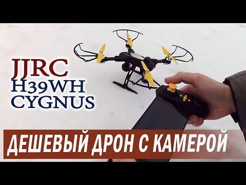 Алиэкспресс на русском купить квадрокоптер