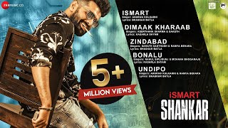 iSmart Shankar - Full Movie Audio Jukebox  Ram Pothineni, Nidhhi Agerwal & Nabha Natesh
