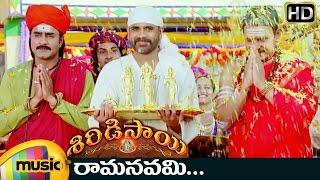 Ramanavami Video Song - Shirdi Sai