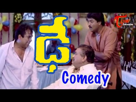 Dhee - Comedy