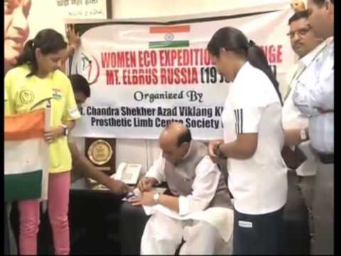 18 July,2014 - India's woman amputee mountaineer to climb Mount Elbrus