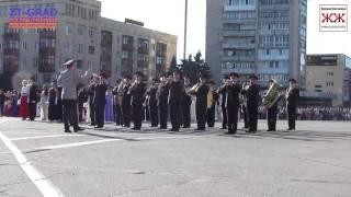 Военный оркестр Житомирского военного института