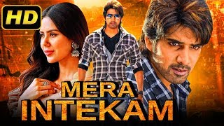 Mera Intekam (Aatadukundam Raa) Hindi Dubbed Full Movie  Sushanth, Sonam Bajwa