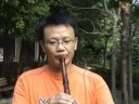 Demo: Dragon Head Mahogony Chinese Xiao Flute by D.W.Guo