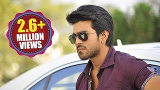 Ram Charan Blockbuster Telugu Full Movie  Ram Charan Latest Telugu Full Length Movie