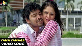 Yama Yamaga Video Song - Bommana Brothers Chandana Sisters