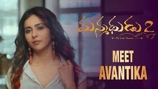 Meet Avantika | Manmadhudu 2