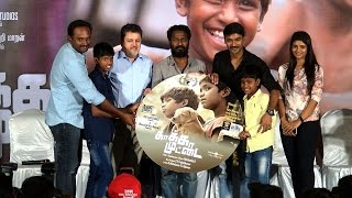 Watch Award Winning Tamil Movie Kakka Muttai will Reach Beyond India Like Slumdog Millionaire Red Pix tv Kollywood News 05/May/2015 online