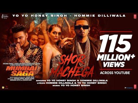 Shor Machega Song: Yo Yo Honey Singh, Hommie Dilliwala | Mumbai Saga | Emraan Hashmi, John Abraham