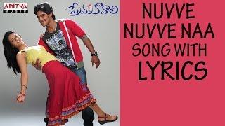 Nuvve Nuvve Naa Song With Lyrics - Prema Kavali