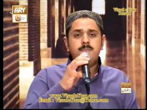 URDU NAAT(Un K Darbar Main)SYED IKRAM AKBAR BUKHARI.BY  Naat E Habib